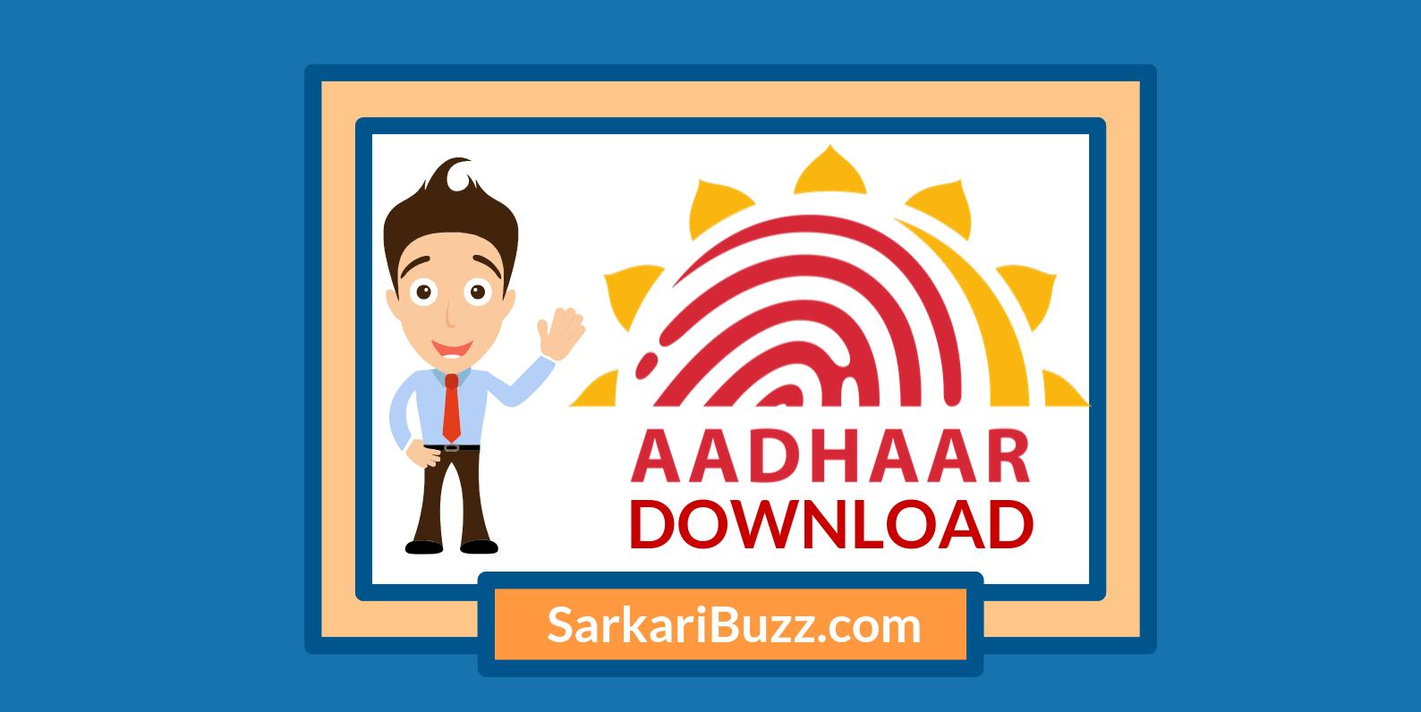 eaadhar download