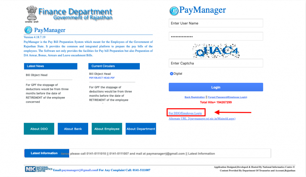 PayManager Home Page