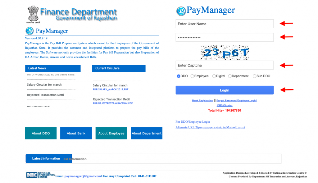 Pay Manager DDO Login Page