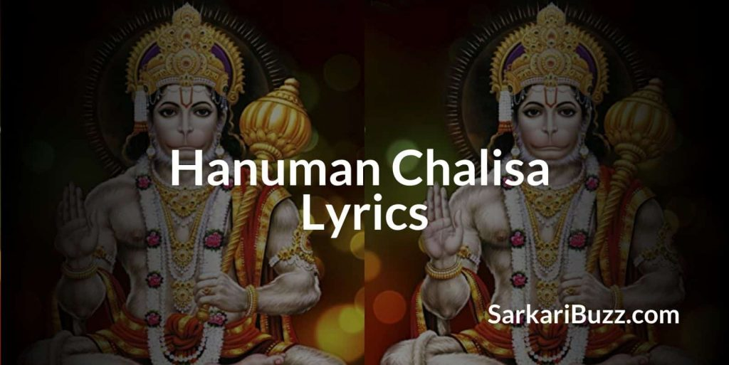 Hanuman Chalisa Lyrics in Hindi to listen